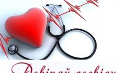 21 грудня лікар-кардіолог Інститут серця МОЗ України